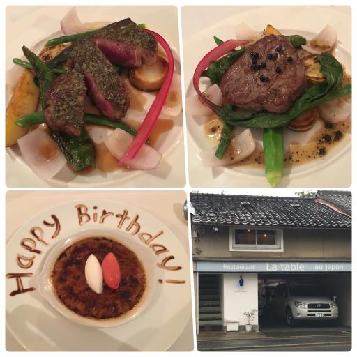 batch_la-table-au-japon-3