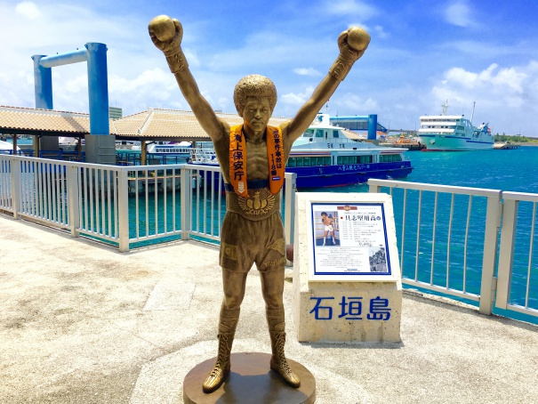 石垣島の具志堅像
