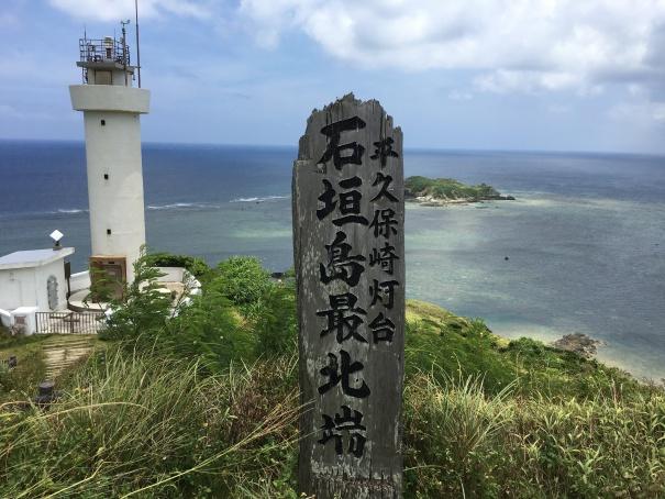 石垣島の海-1