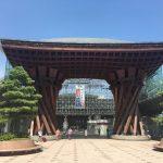 初めての金沢旅行でオススメするスポット8選
