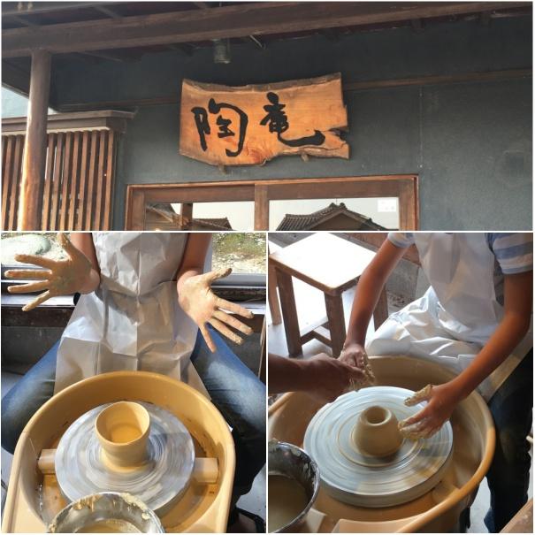 金沢の陶庵(陶芸体験)