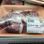 定点観測:いかりスーパーの鮮魚コーナー(2016.10.10)