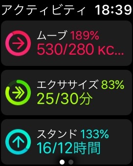 apple-watch-20161126-3
