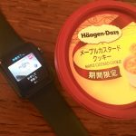 「Apple Watch + iPhone6s」でQUICPayとSuicaを設定してみた件