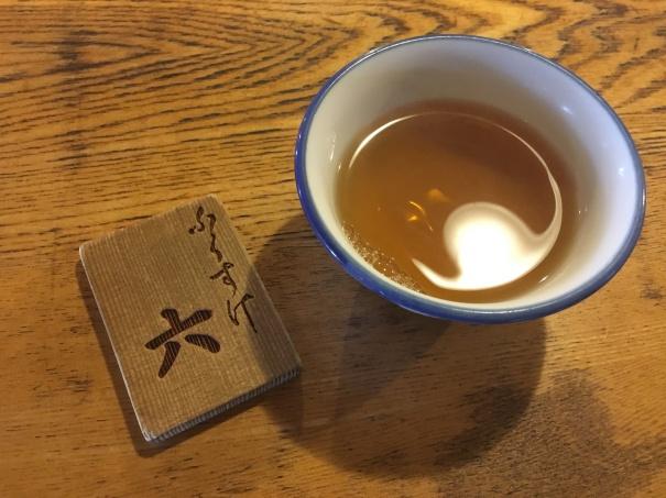 福助のお茶