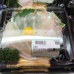 定点観測:いかりスーパーの鮮魚コーナー(2016.11.13)