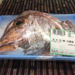 定点観測:いかりスーパーの鮮魚コーナー(2016.11.27)