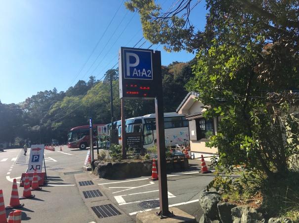 伊勢神宮の駐車場