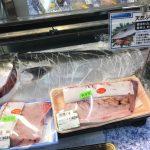 定点観測:いかりスーパーの鮮魚コーナー(2016.12.11)