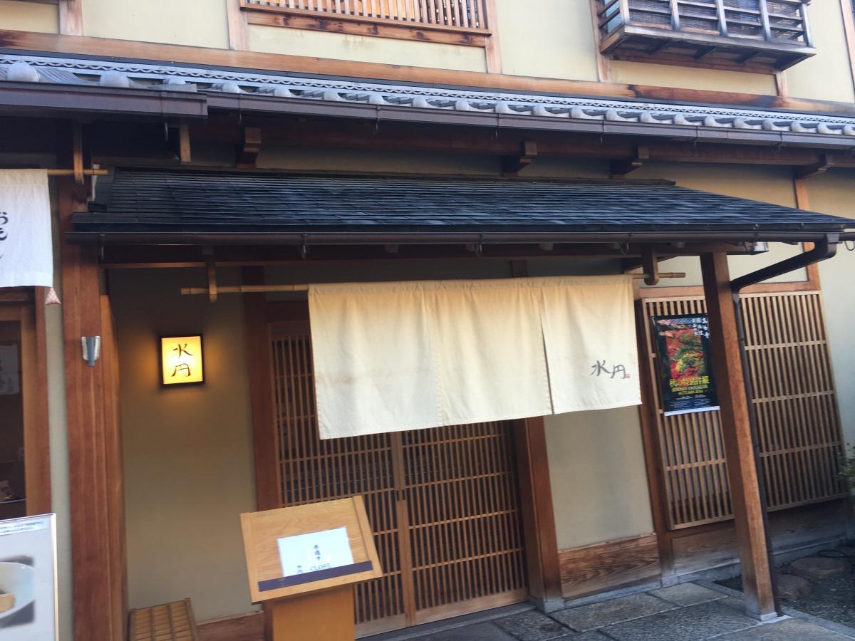kyoto-suien-20161203-0