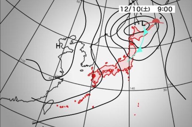 weather-20161204-2