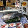 定点観測:いかりスーパーの鮮魚コーナー(2017.1.22)