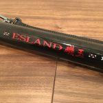 続・楽天お買い物マラソンで注文した「エスランド磯玉セット750」の開封の儀を執り行いました