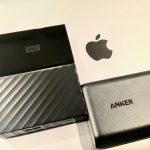 最近ビットコインで買ったデジモノはポータブルHDDとモバイルバッテリー