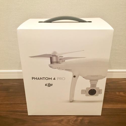 Phantome 4 Pro