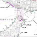 淡路島のドローン空撮で注意するべき区域を調査しました(暫定版)