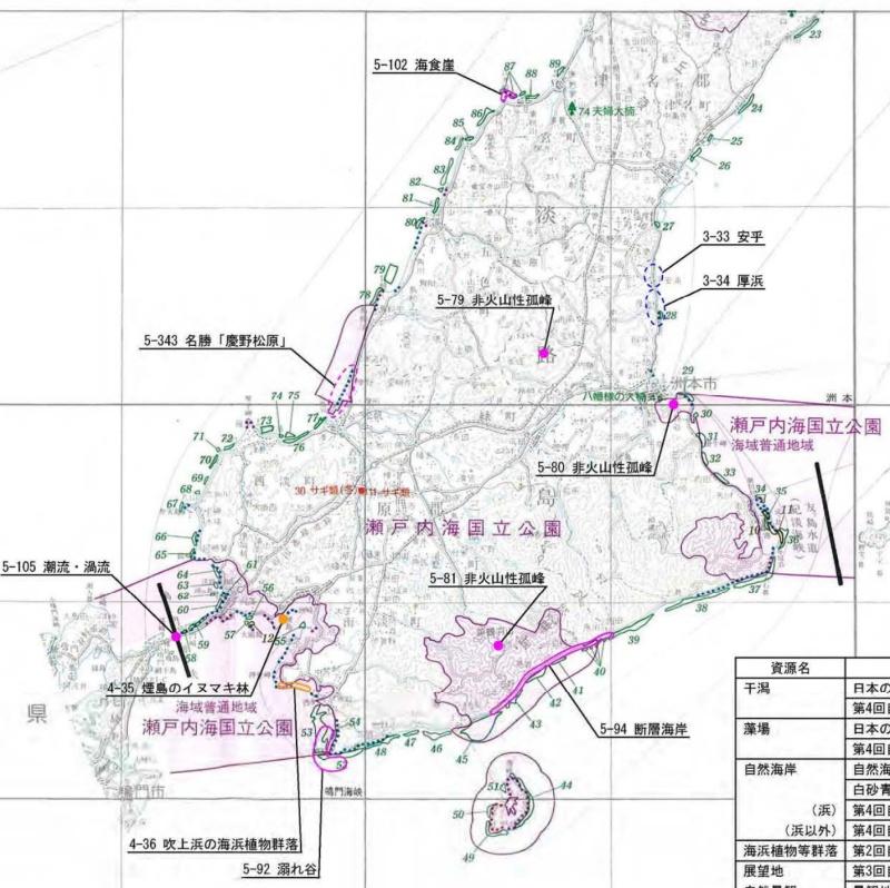 瀬戸内海国立公園 淡路島