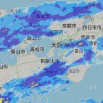 【淡路島】雨雲の間から団子を投げた結果は撃沈です