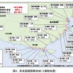 大地震が起きた時、釣り人が津波から逃げる切るためにできる事(2020年3月11日更新)
