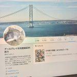 【ツイッター】紀州釣り情報のモーメントはじめました!