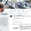 【Twitter】今週の「釣りを考える」ツイートまとめ(2019年1月12日)