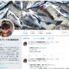 【Twitter】今週の「釣りを考える」ツイートまとめ(2019年1月19日)