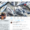 【Twitter】今週の「紀州釣りを考える」ツイートまとめ