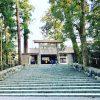 伊勢神宮参拝のコツを360度写真と一緒に紹介