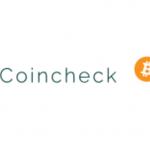 【ポイント投資】今月ゲットしたマネックスポイントでビットコインを購入(2019年5月分)