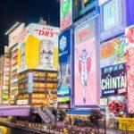 大阪を脱出するなら、どこに移住する?コロナショック後を考える。