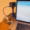 GoPro HERO 8をウェブカメラにする方法を解説