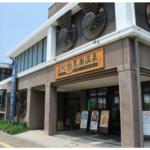 【アソビュー】釣行ついでに和歌山の日帰り温泉が10〜23%OFFで入浴できます!