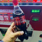 【ポイ活】Coke ONで自販機もキャッシュレスでポイントゲットしよう!