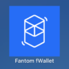 Fantom fWalletをインストールする方法