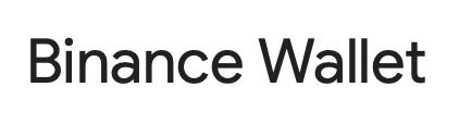 Binance WalletをChromeにインストールしてBinance口座に接続する方法を解説
